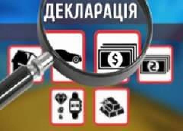 Государственный департамент США рекомендует Украине отменить требование по е-декларирования для