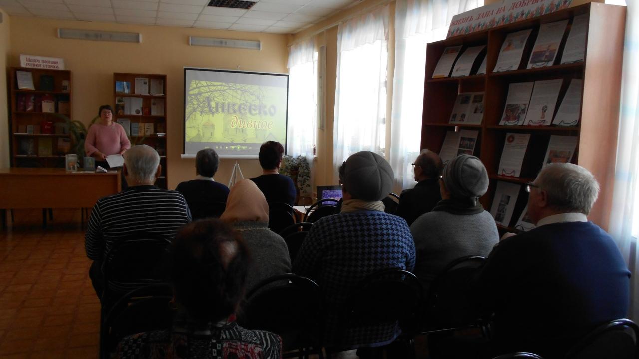26 января в рамках программы «Надежда» в читальном зале Кораблинской центральной библиотеки состоялся час православия «Дивный старец Серафим»