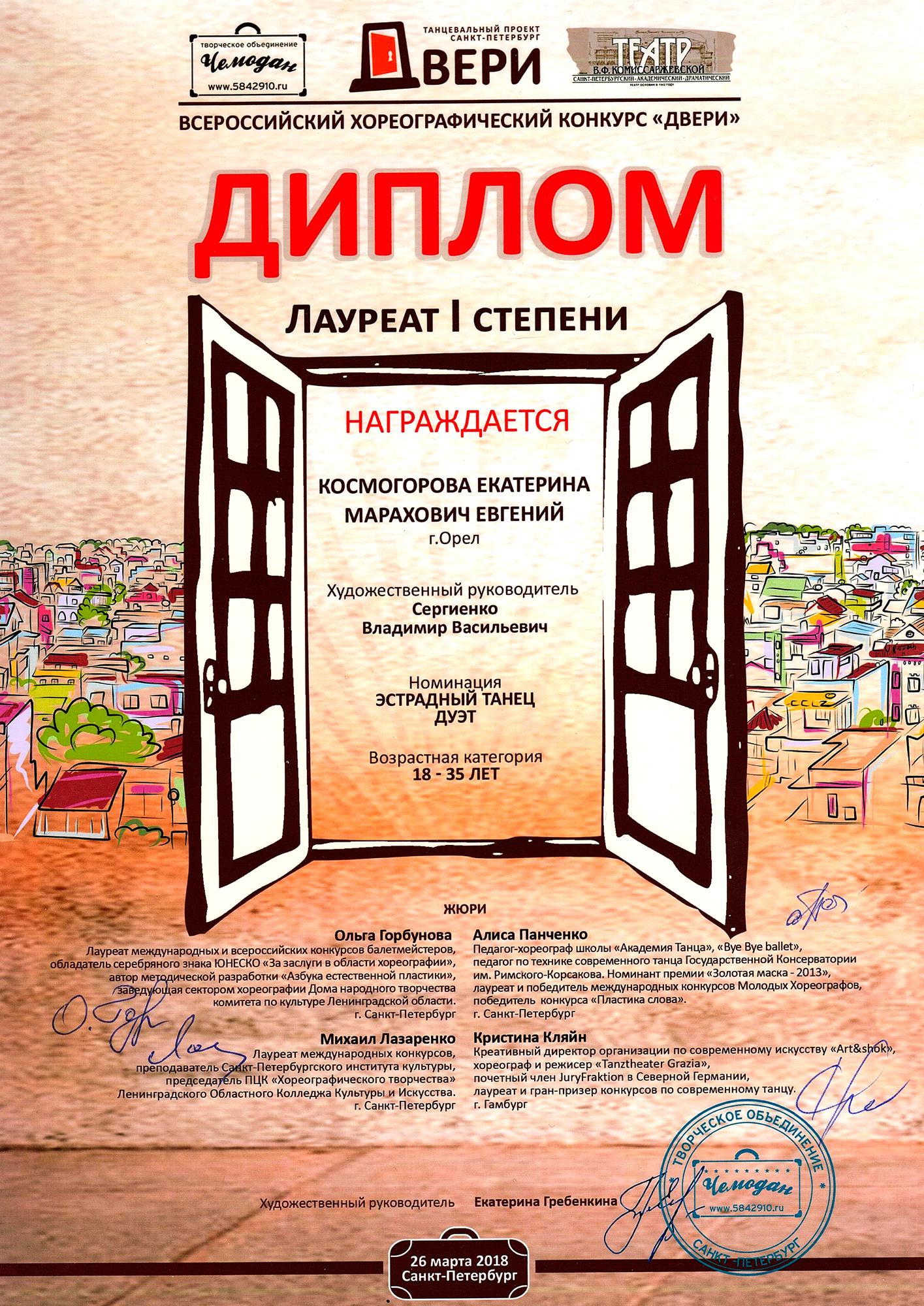 Цены на памятники орле в феврале 2018 мастерская по изготовлению памятников буденновск