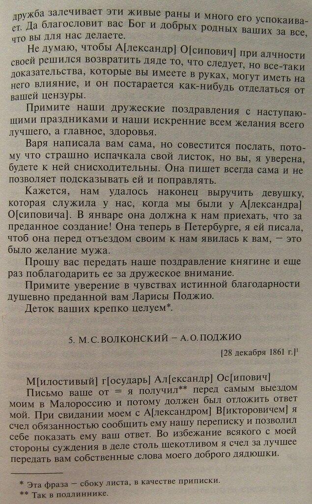 https://img-fotki.yandex.ru/get/1032407/199368979.111/0_223689_b77d97e4_XXL.jpg