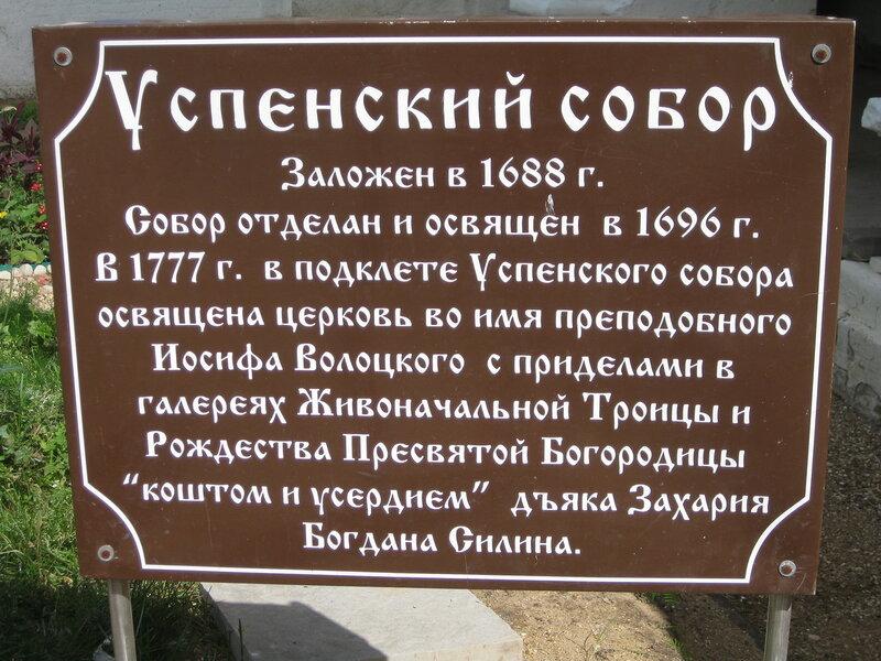 https://img-fotki.yandex.ru/get/1032407/199368979.143/0_26c7b6_cfca0ef4_XL.jpg