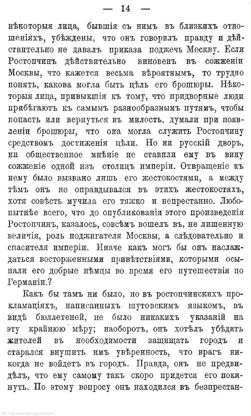 https://img-fotki.yandex.ru/get/1032407/199368979.f8/0_220ec9_91f5ea24_XXXL.png