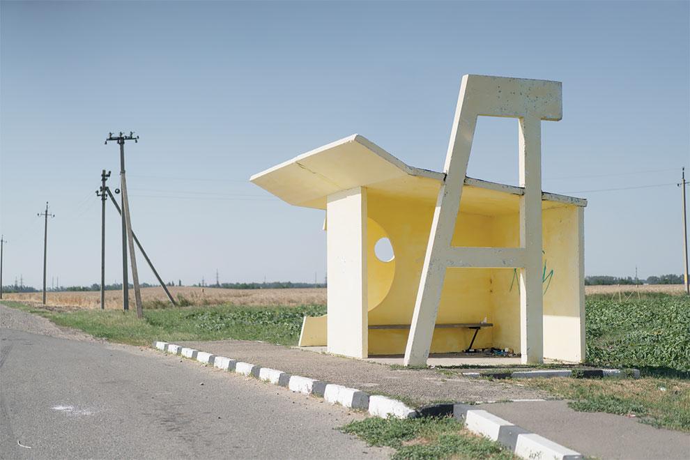 Суровое очарование советских автобусных остановок глазами канадского фотографа