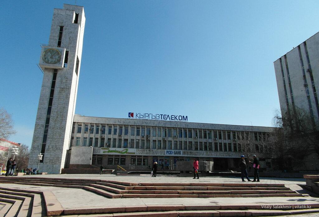 Кыргызтелеком в Бишкеке.