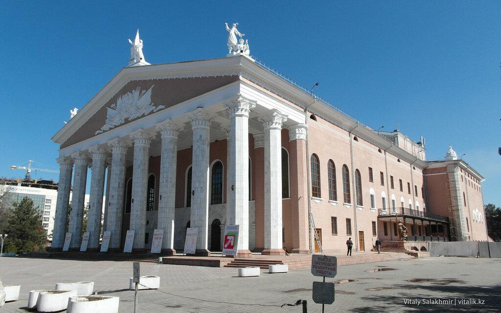 Театр оперы и балета, Бишкек