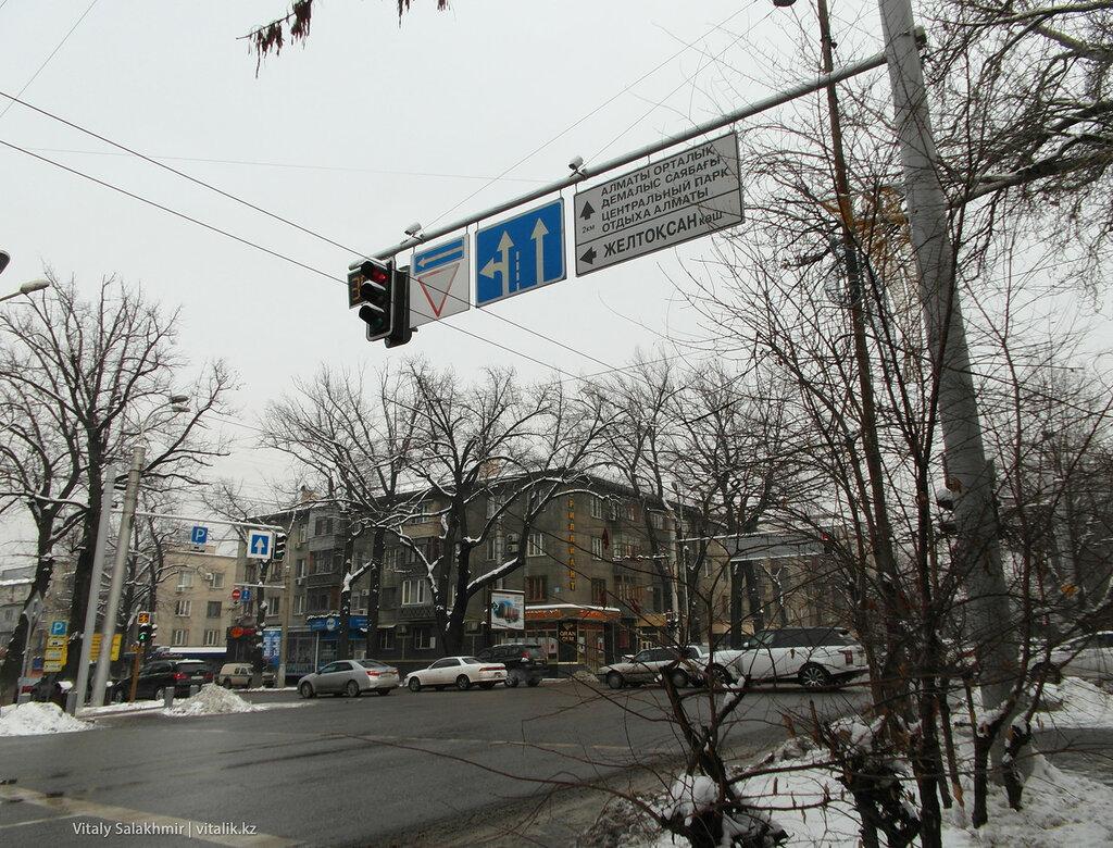 Алматы, Гоголя-Желтоксан.
