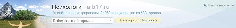 V-logo-b17_ru