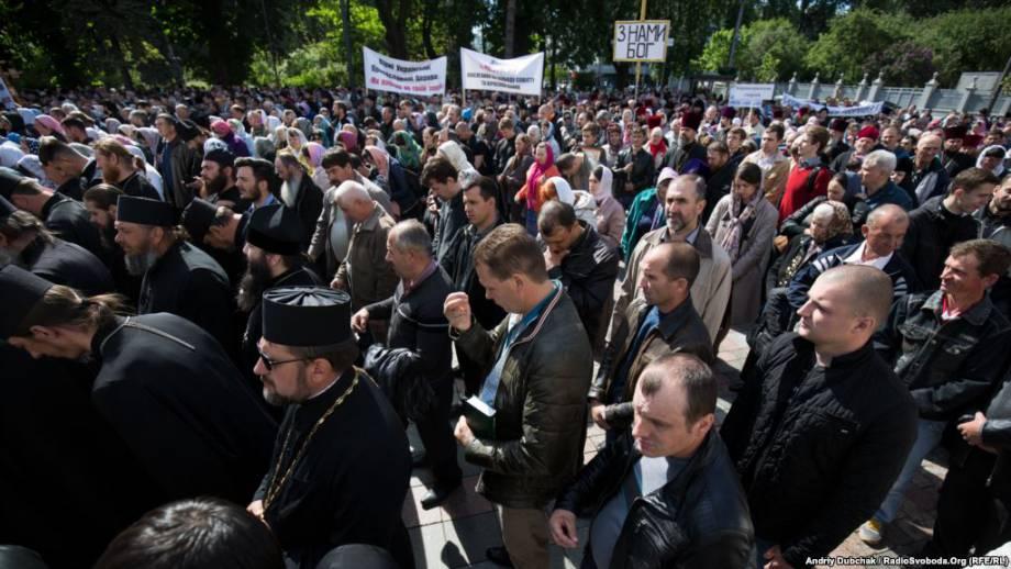 УПЦ (МП) призывает депутатов не принимать законопроекты о религиозные организации