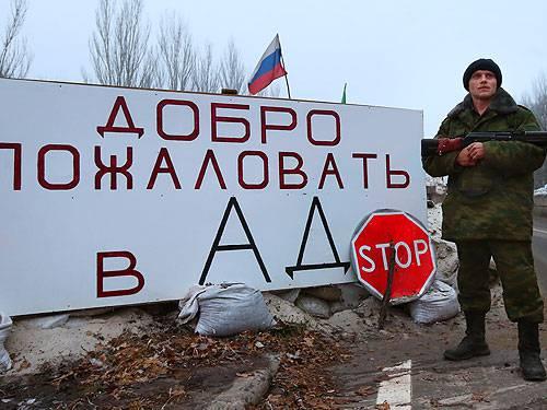 Россия перебросила очередную партию военной техники, топлива и боеприпасов боевикам на Донбасс, - ГУР Минобороны