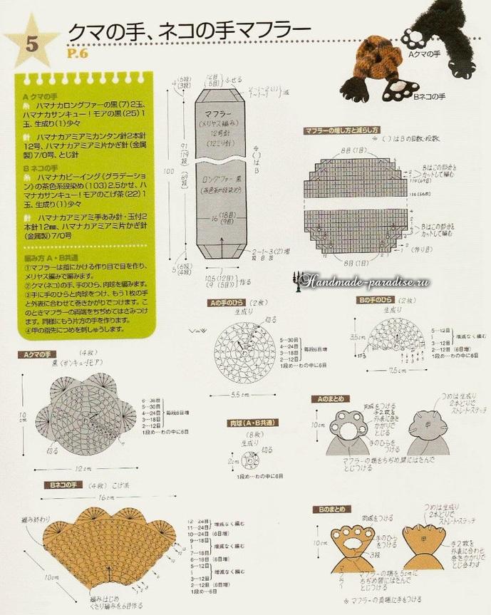 Схема шарфа «Кошачьи лапки»
