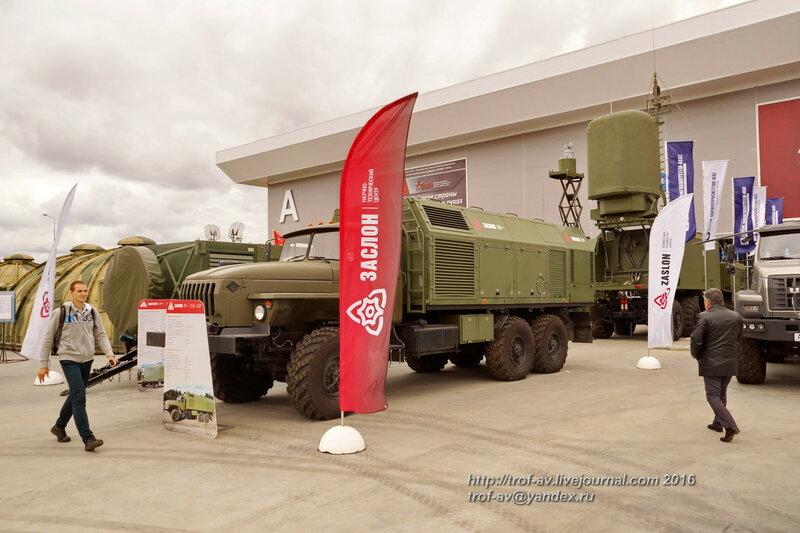 Кондиционер аэродромный АК 1,0-30-1-1У. Форум Армия-2016, парк Патриот