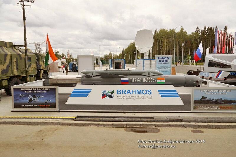 Сверхзвуковая противокорабельная ракета PJ-10 «БраМос». Форум Армия-2016, парк Патриот