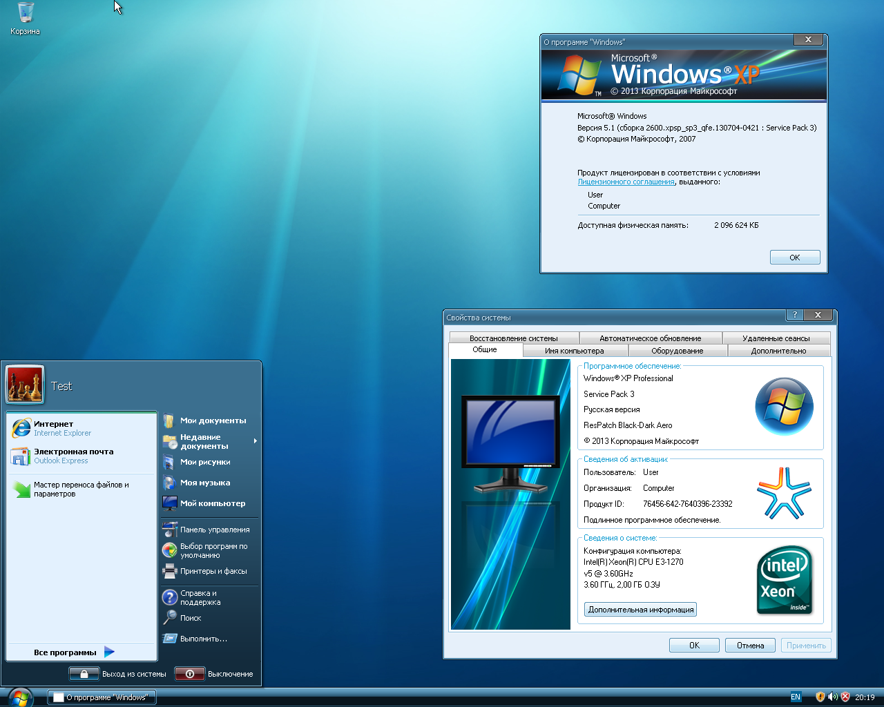 Windows xp professional sp3 rus скачать 32 bit.