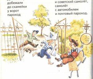 https://img-fotki.yandex.ru/get/103691/19411616.577/0_121399_1de2ebc0_M.jpg