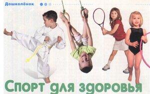 https://img-fotki.yandex.ru/get/103691/19411616.5b0/0_124f16_8f799c7d_M.jpg
