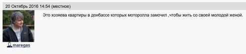 укроскот1.jpg
