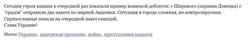 генерал_пуздро.jpg