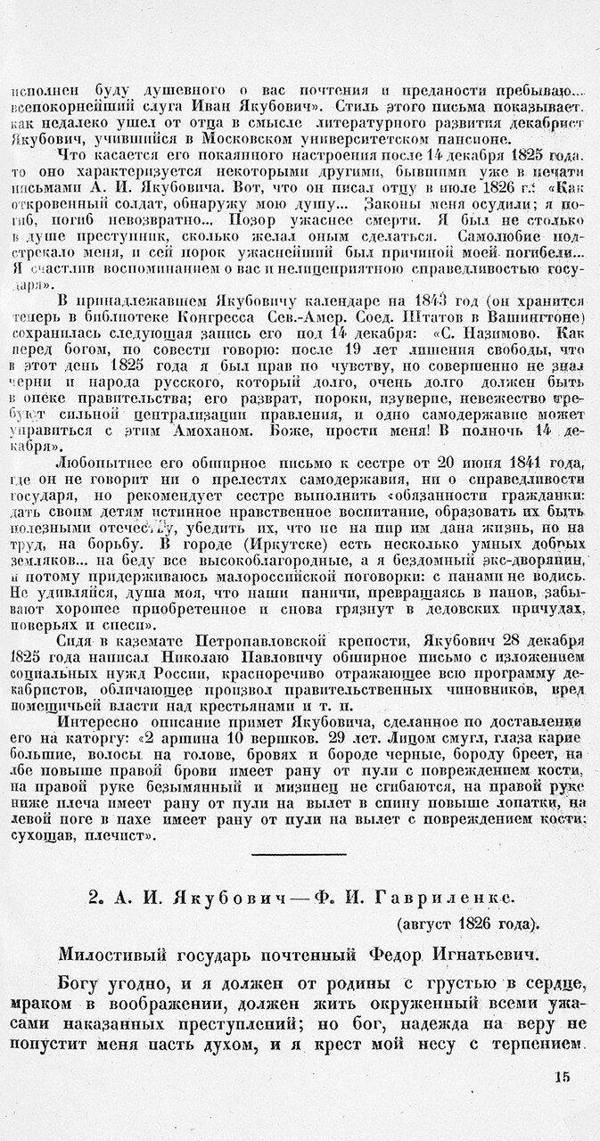 https://img-fotki.yandex.ru/get/103691/199368979.35/0_1ea3c8_39c83e5d_XXXL.jpg