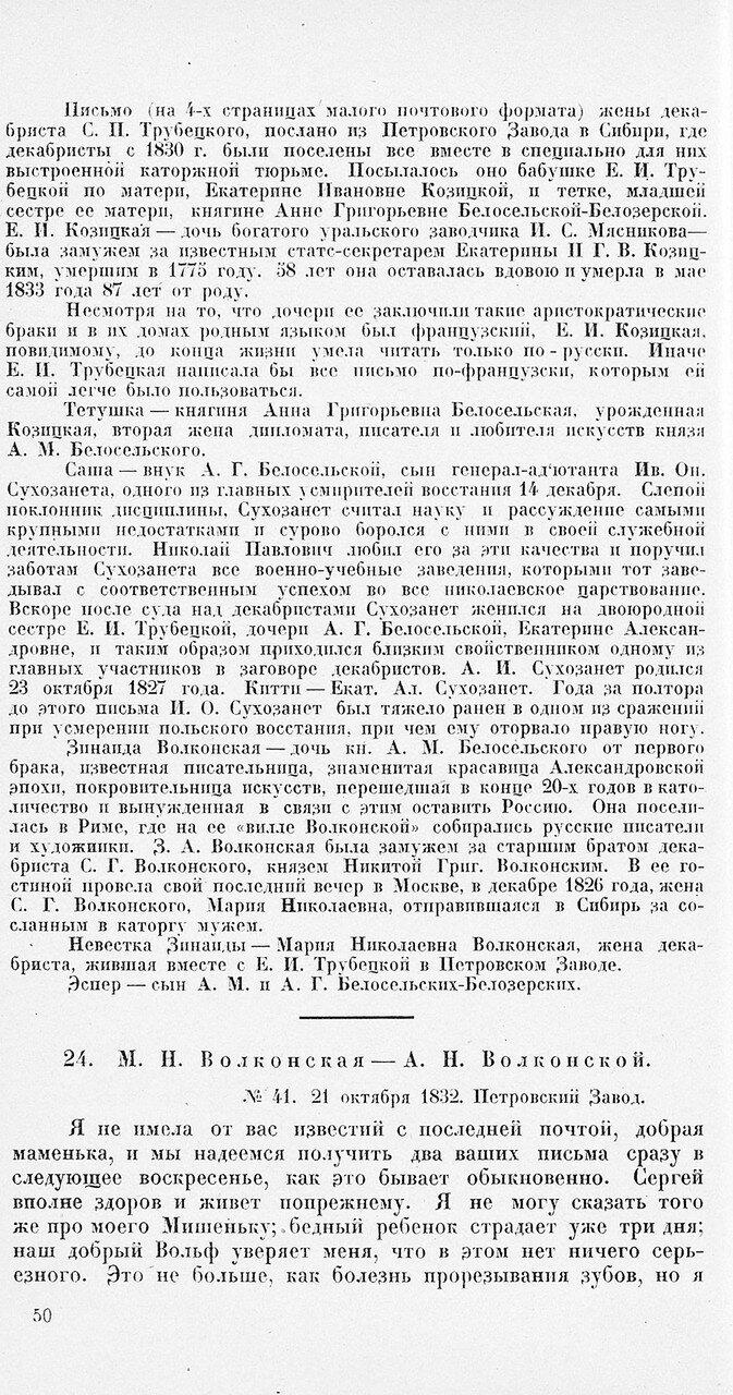 https://img-fotki.yandex.ru/get/103691/199368979.35/0_1ea3f0_91af8807_XXXL.jpg