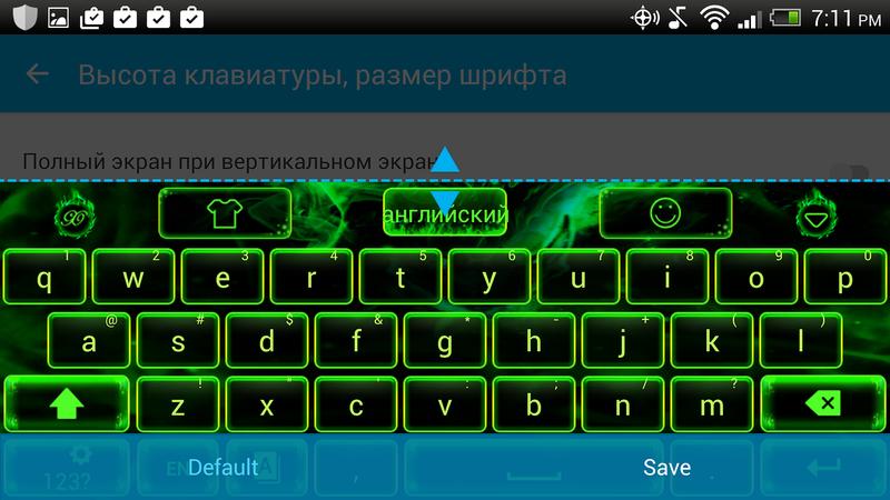 Украинская клавиатура скачать бесплатно на компьютер