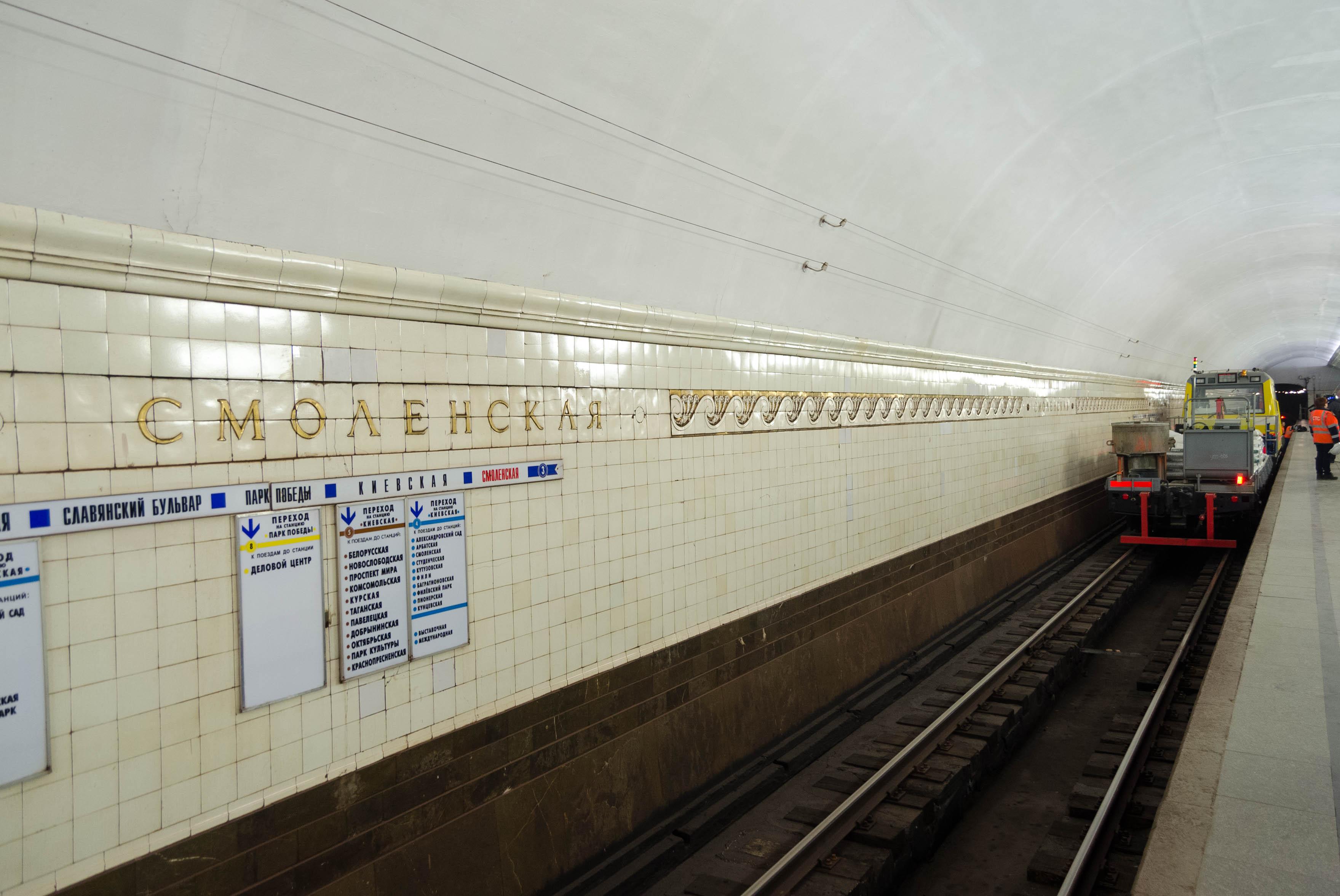 рельсовая схема станции