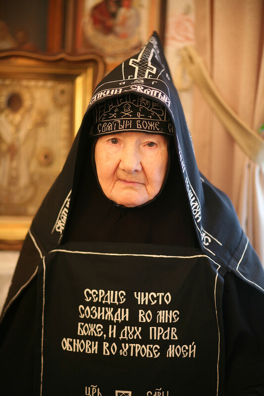 Схимонахиня Николая