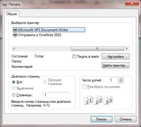 Как скопировать некопируемый текст, редактировать и распечатать его онлайн