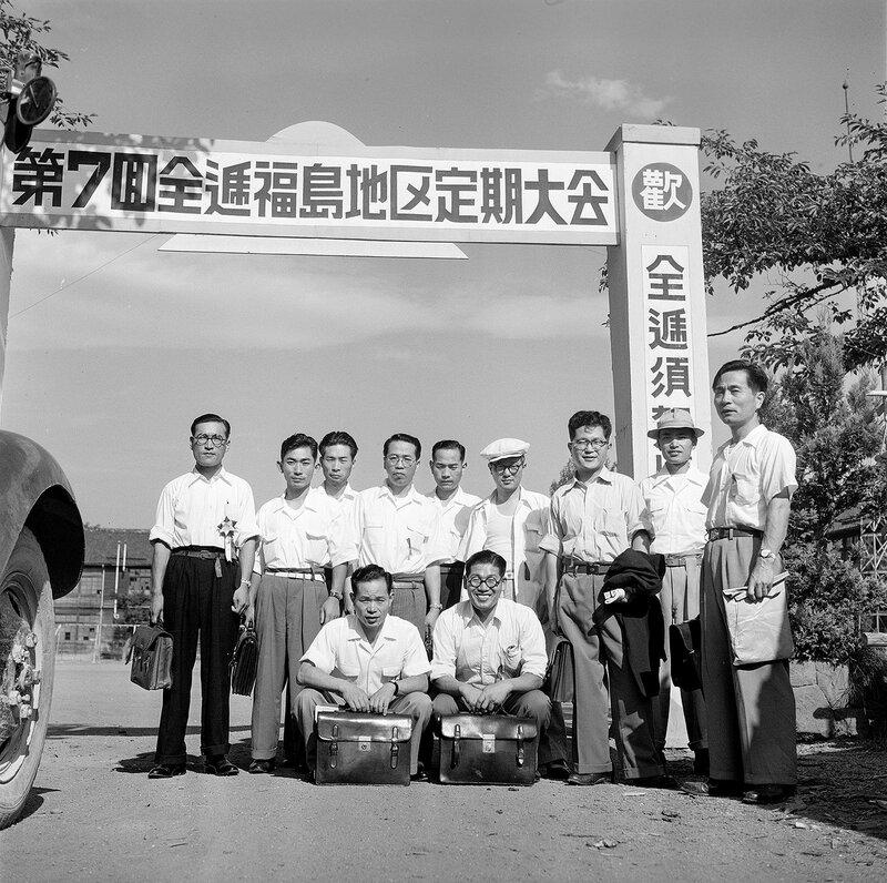 Japanese Salarymen 1950s