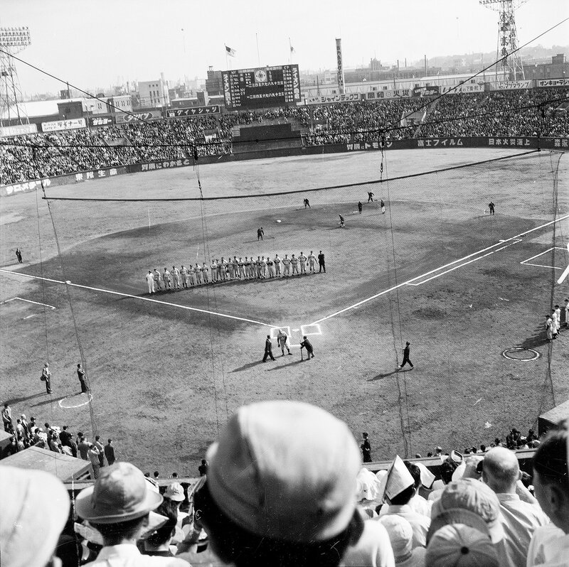 New York Yankees in Japan  vs Japan's Central Pacific All Star Team in Sendai 1955 - 7 of 10
