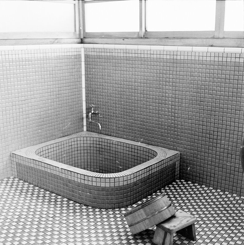 Old Tile Bath - 1950s Japan