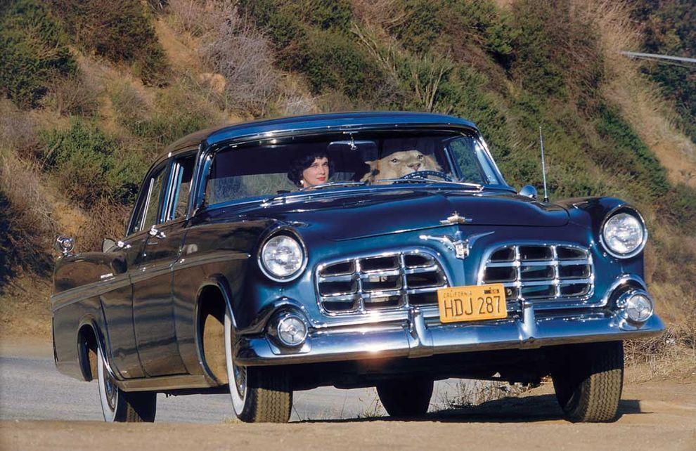 Калифорния, 1956 год.