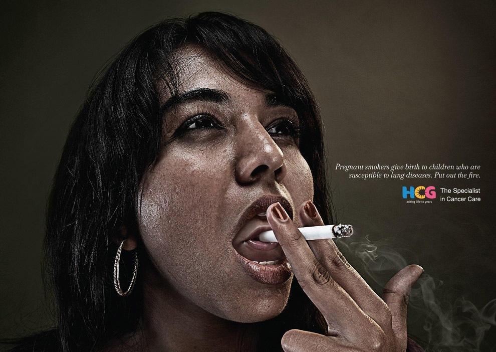 3. Курение — самый глупый способ совершения самоубийства. Хватит быть глупым. Перу.