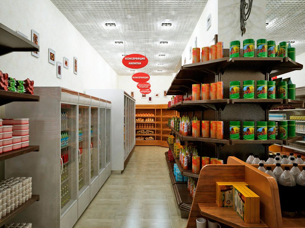 Современное торговое оборудование для магазина продуктов