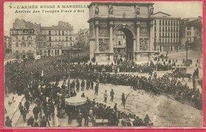 Русские войска в Марселе. Прохождение по городу