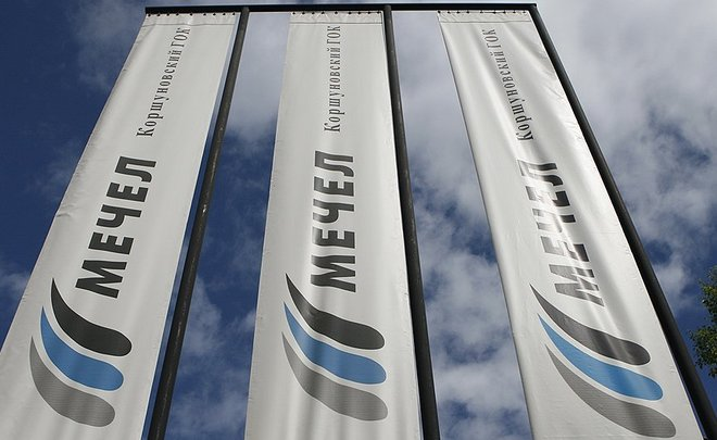 Акционеры «Мечела» со 2-ой попытки одобрили план реструктуризации задолженности