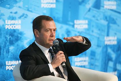 Медведев обсудит вдетском лагере «Искра» вПодмосковье компанию отдыха детей
