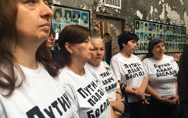 ВБеслане журналисток «Новой газеты» ижурнала «Такие дела» облили зеленкой