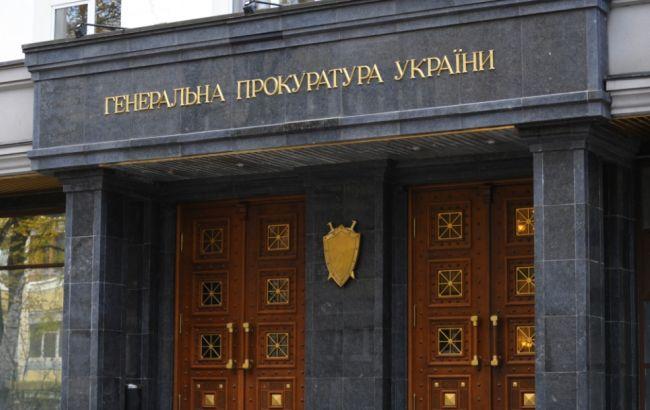 Всмерти впроцессе рейдерского захвата вКрюкивщине виновата милиция - генпрокуратура