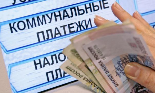 Всамом начале года услуги ЖКХ вКрасноярском крае подорожали практически на5%