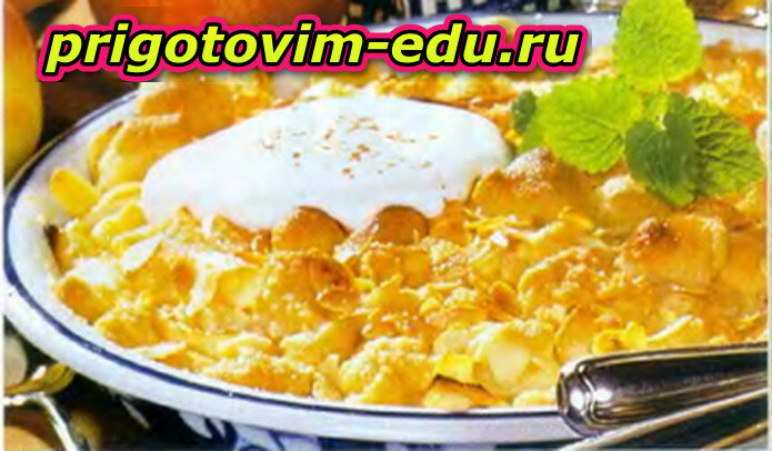 Рецепт пирога  «Золотая россыпь»