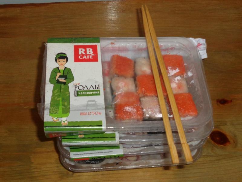Японская мама...