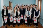 Форум Эволюция российского права