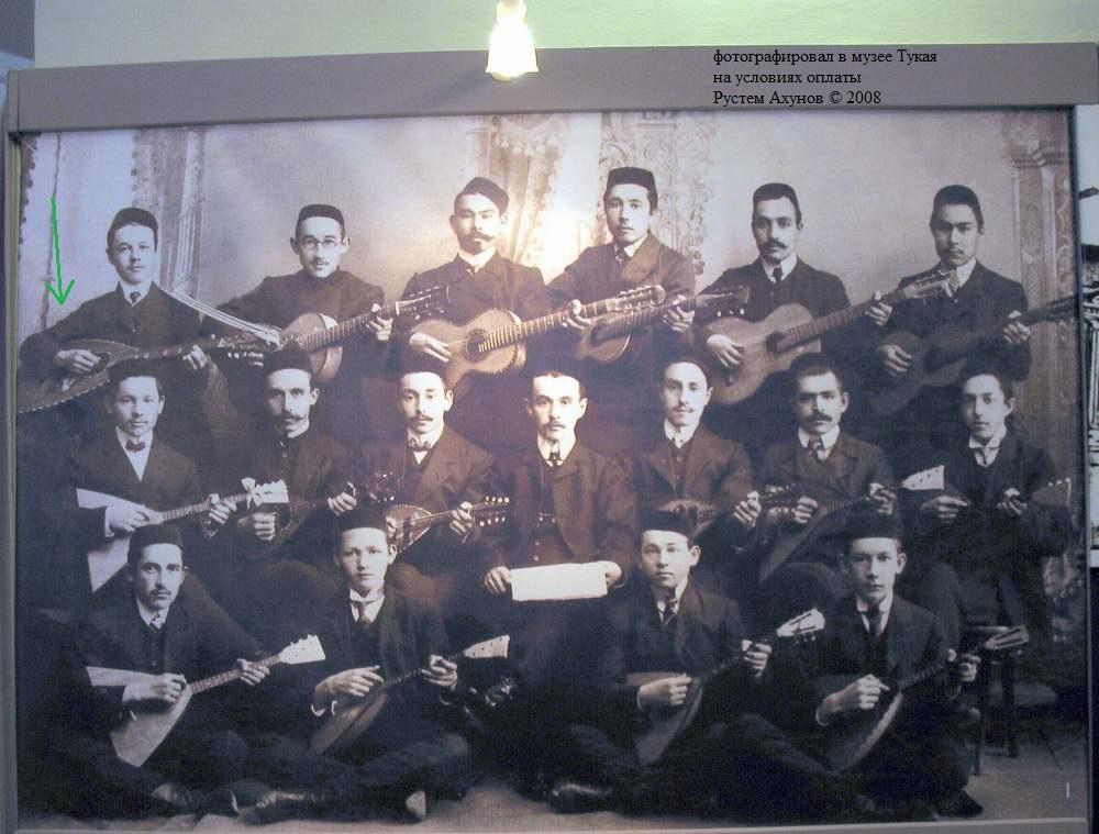 фото из музея Тукая