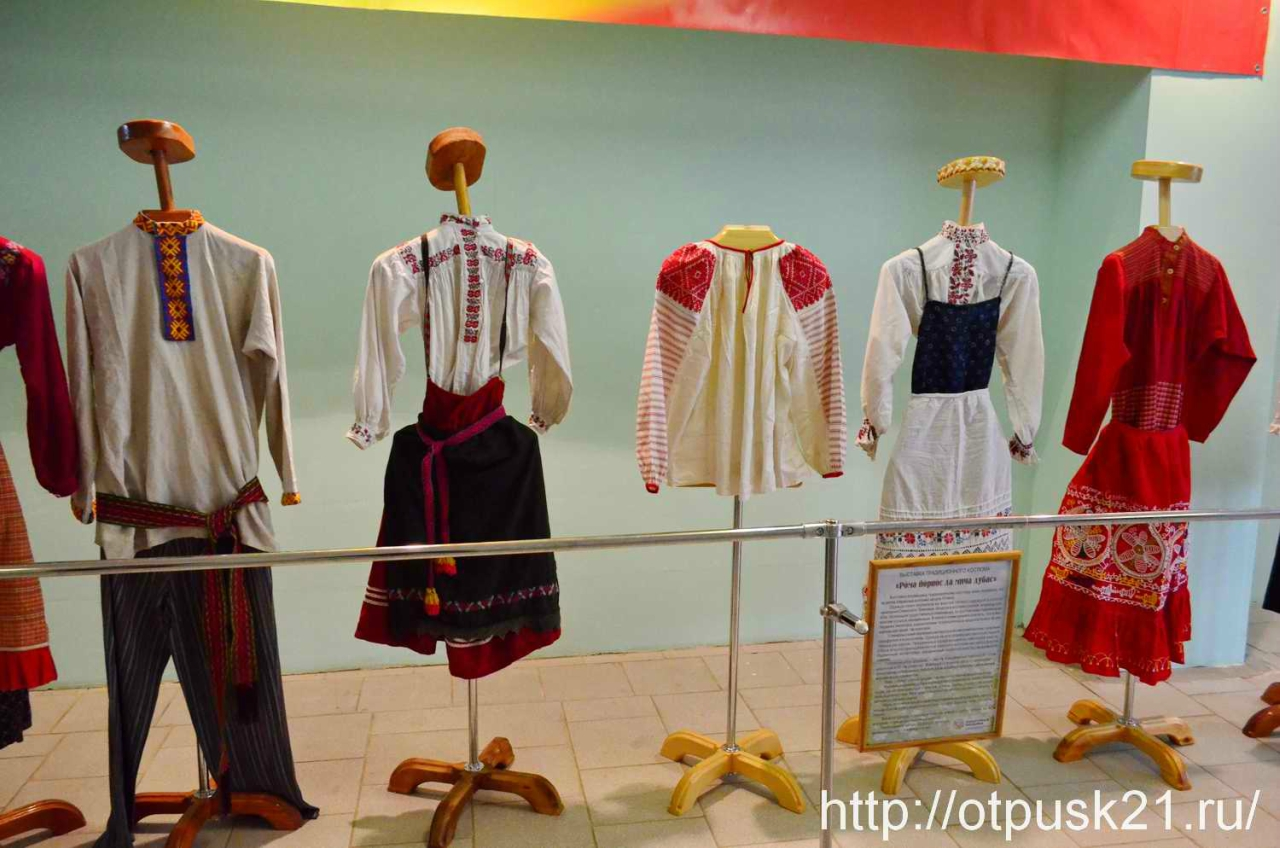 Традиционные народные костюмы