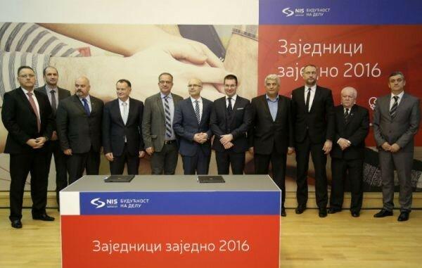 Сербия, Газпром, НИС, социальные проекты