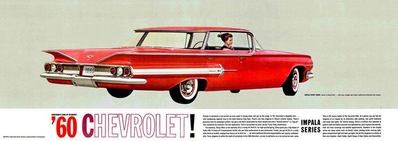 1960_Full_Line_Brochure_2.jpg