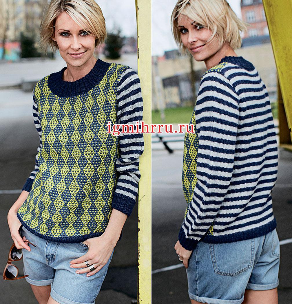 Пуловер с узором Арлекин и полосками. Вязание спицами