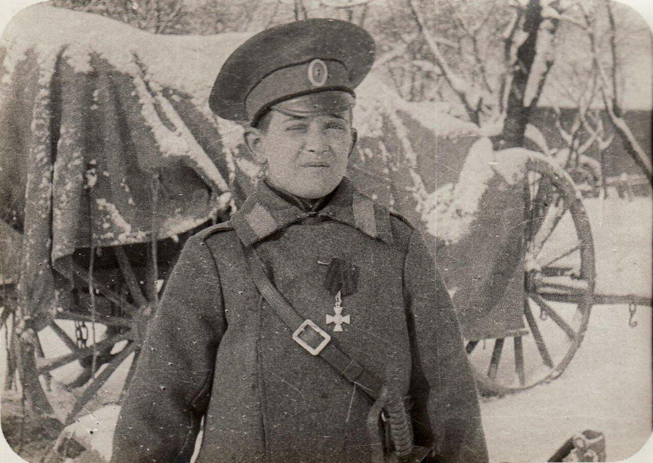 1915-1916. Неизвестный герой