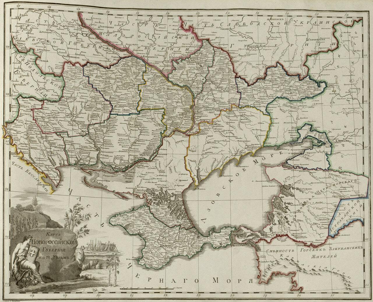 37. Карта Новороссийской губернии