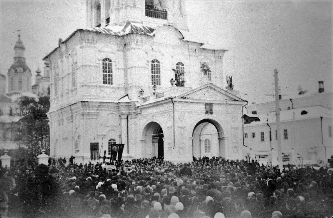 Патриотическая манифестация на Соборной площади.1914